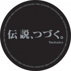 Technics The Legend Continues Slipmat (x2)